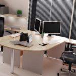 Komputerowe stanowisko pracy